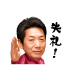 カープの永遠のヒーロー高橋慶彦(個別スタンプ:40)