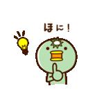 【岩手弁】カッパさん2(個別スタンプ:01)
