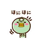 【岩手弁】カッパさん2(個別スタンプ:02)