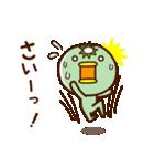 【岩手弁】カッパさん2(個別スタンプ:03)