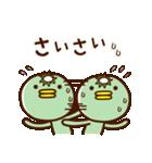 【岩手弁】カッパさん2(個別スタンプ:04)