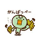 【岩手弁】カッパさん2(個別スタンプ:06)