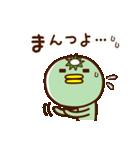 【岩手弁】カッパさん2(個別スタンプ:07)