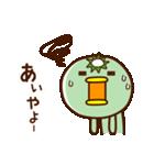 【岩手弁】カッパさん2(個別スタンプ:08)