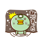 【岩手弁】カッパさん2(個別スタンプ:10)