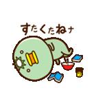 【岩手弁】カッパさん2(個別スタンプ:11)