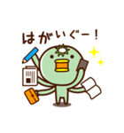 【岩手弁】カッパさん2(個別スタンプ:13)