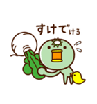 【岩手弁】カッパさん2(個別スタンプ:15)