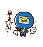 【岩手弁】カッパさん2(個別スタンプ:17)