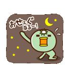 【岩手弁】カッパさん2(個別スタンプ:20)