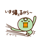 【岩手弁】カッパさん2(個別スタンプ:21)