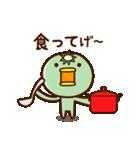 【岩手弁】カッパさん2(個別スタンプ:24)