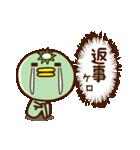 【岩手弁】カッパさん2(個別スタンプ:25)