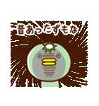 【岩手弁】カッパさん2(個別スタンプ:26)