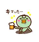 【岩手弁】カッパさん2(個別スタンプ:31)