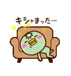 【岩手弁】カッパさん2(個別スタンプ:32)