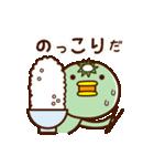 【岩手弁】カッパさん2(個別スタンプ:33)