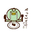 【岩手弁】カッパさん2(個別スタンプ:34)