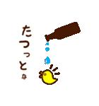 【岩手弁】カッパさん2(個別スタンプ:35)