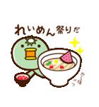 【岩手弁】カッパさん2(個別スタンプ:38)