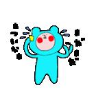 『ふなお』の飯田弁スタンプ3(個別スタンプ:01)