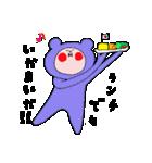 『ふなお』の飯田弁スタンプ3(個別スタンプ:04)