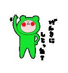 『ふなお』の飯田弁スタンプ3(個別スタンプ:05)