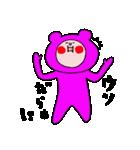 『ふなお』の飯田弁スタンプ3(個別スタンプ:07)