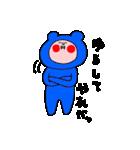 『ふなお』の飯田弁スタンプ3(個別スタンプ:08)