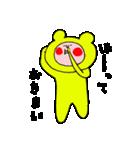 『ふなお』の飯田弁スタンプ3(個別スタンプ:09)