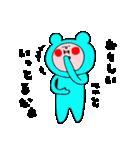 『ふなお』の飯田弁スタンプ3(個別スタンプ:10)
