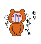 『ふなお』の飯田弁スタンプ3(個別スタンプ:16)