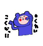 『ふなお』の飯田弁スタンプ3(個別スタンプ:24)