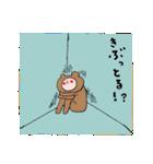 『ふなお』の飯田弁スタンプ3(個別スタンプ:25)