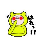 『ふなお』の飯田弁スタンプ3(個別スタンプ:26)