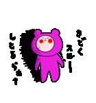 『ふなお』の飯田弁スタンプ3(個別スタンプ:27)