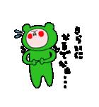 『ふなお』の飯田弁スタンプ3(個別スタンプ:28)