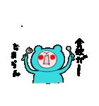 『ふなお』の飯田弁スタンプ3(個別スタンプ:30)