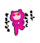 『ふなお』の飯田弁スタンプ3(個別スタンプ:34)