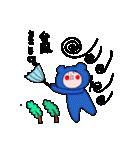 『ふなお』の飯田弁スタンプ3(個別スタンプ:39)
