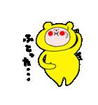 『ふなお』の飯田弁スタンプ3(個別スタンプ:40)