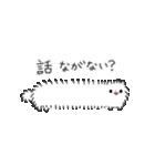 ポメラニアン もち 6(個別スタンプ:25)