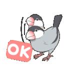 文鳥のスタンプ