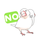 文鳥のスタンプ(個別スタンプ:06)