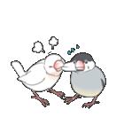 文鳥のスタンプ(個別スタンプ:23)