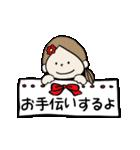 孫からのプレゼント(個別スタンプ:01)
