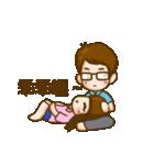 In love(個別スタンプ:04)