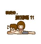 In love(個別スタンプ:10)