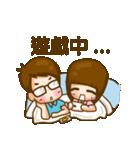 In love(個別スタンプ:28)