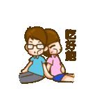 In love(個別スタンプ:33)
